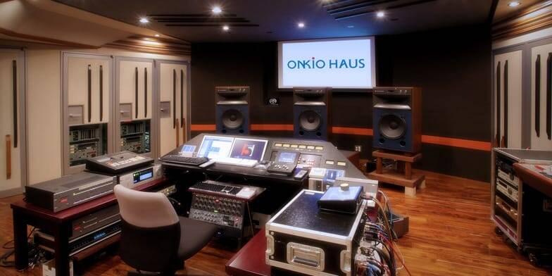 株式会社 音響ハウス  スタジオ