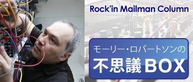 mailman_morley1