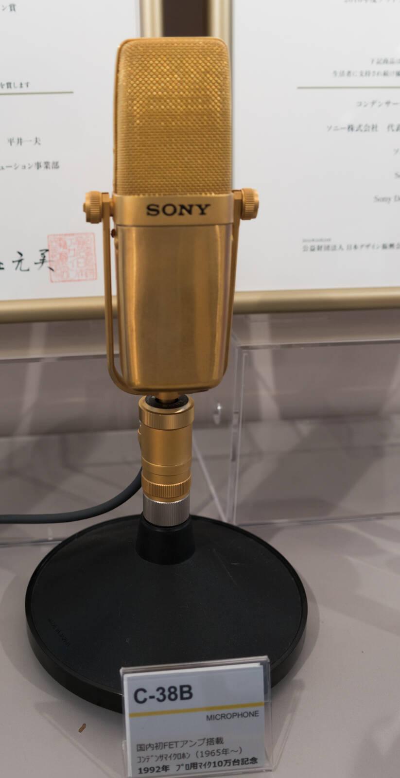 201804_Sony Taiyo_7_2
