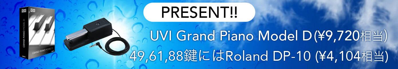 20180530_ni_present2_1390
