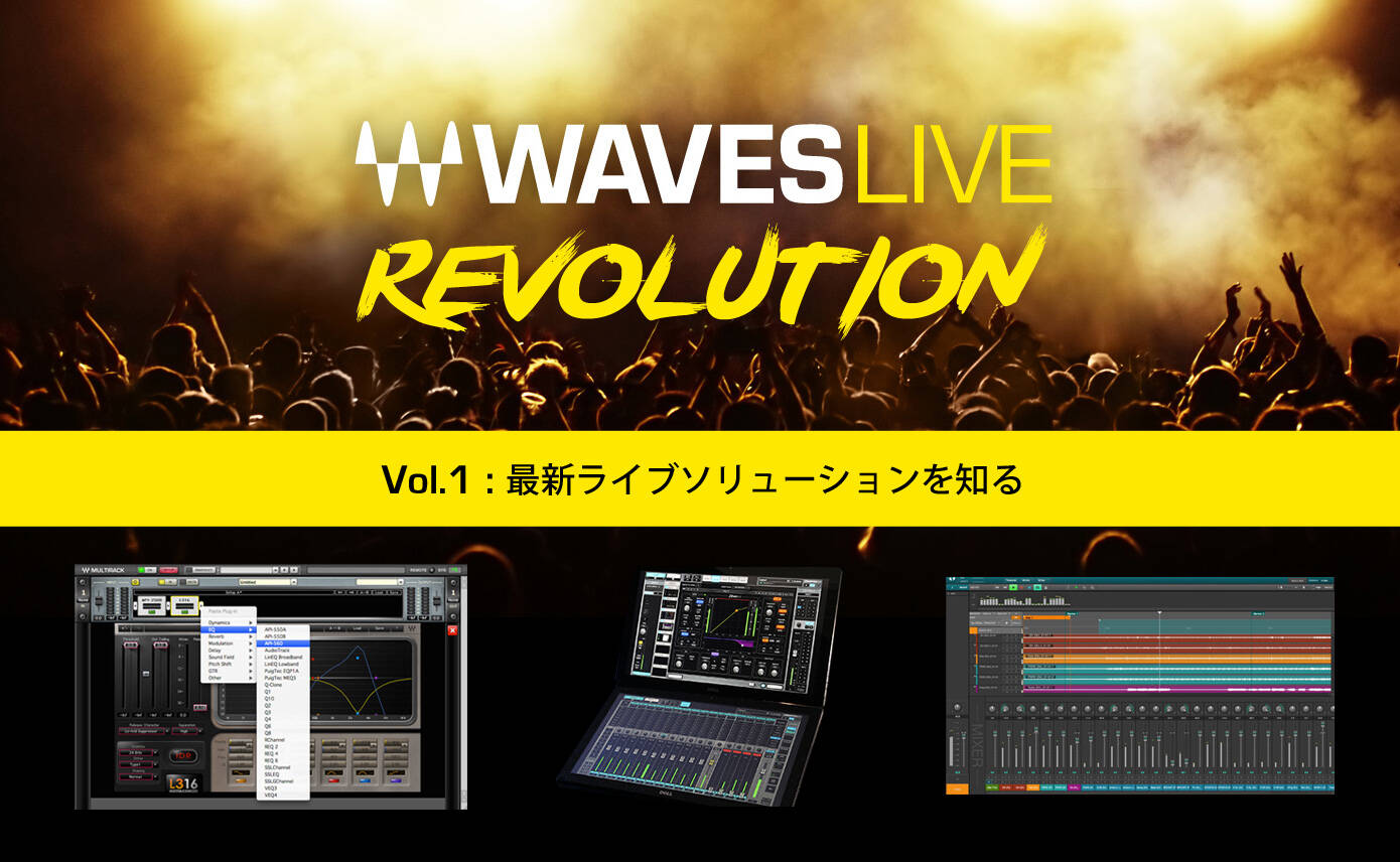 20180622_waveslive_1390