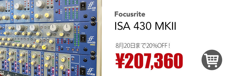01_forcusite_isa430mkii