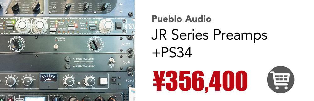 06_pueblo-audio