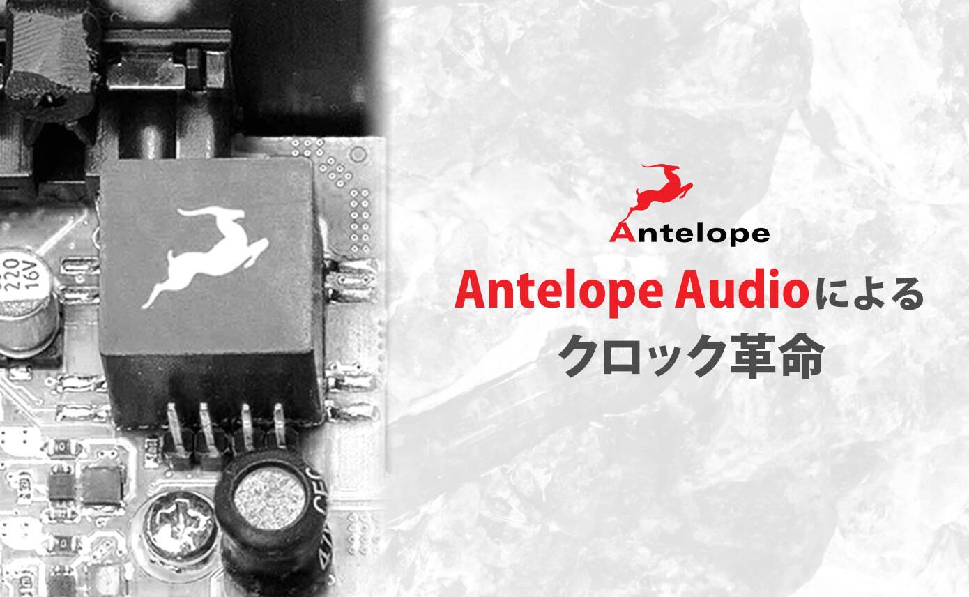 20180725_antelope_1390