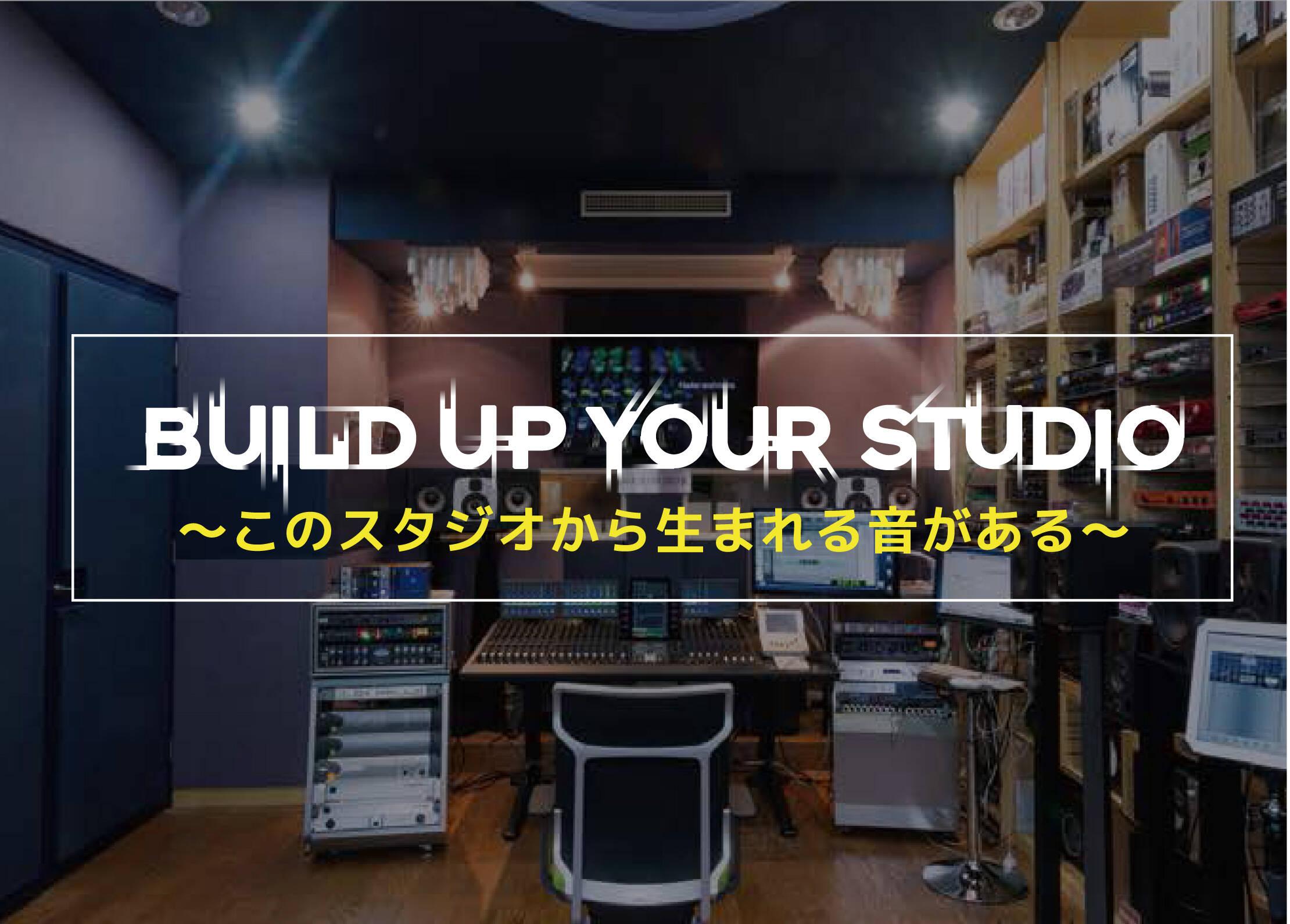 build_up_index_02